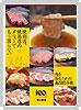 日本酒手帳