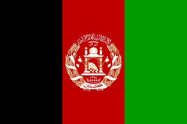 アフガニスタン・イスラム共和国