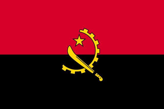 アンゴラ共和国