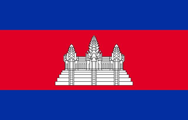 カンボジア王国