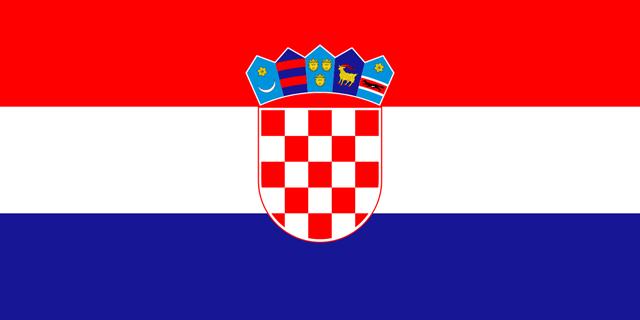 クロアチア共和国