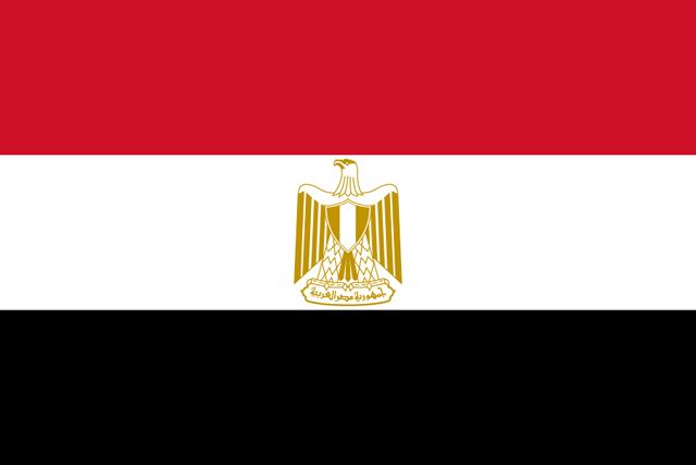 エジプト・アラブ共和国