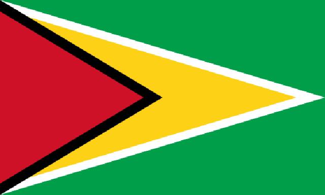 ガイアナ共和国
