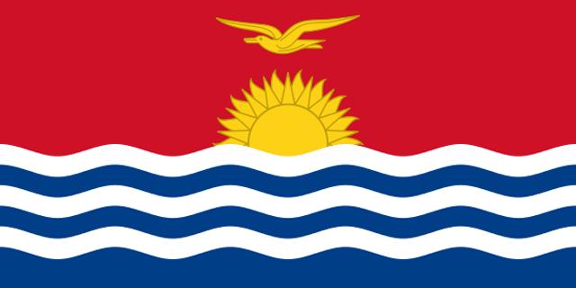 キリバス共和国