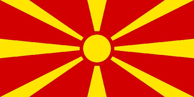 北マケドニア共和国