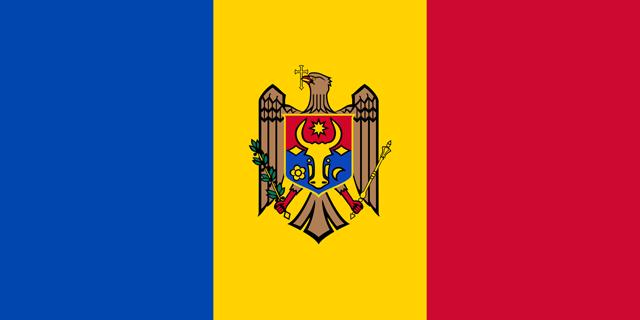 モルドバ共和国