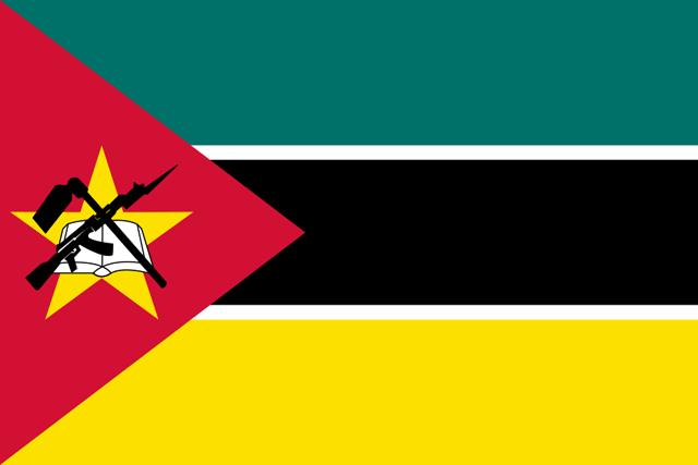 モザンビーク共和国
