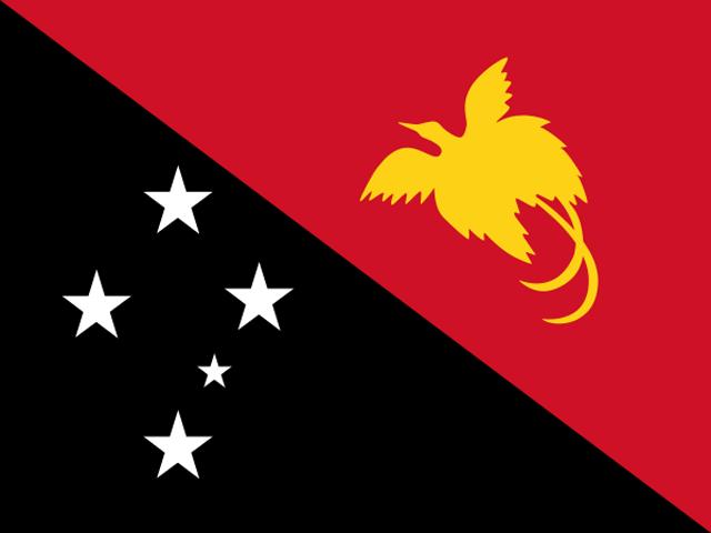 パプアニューギニア独立国