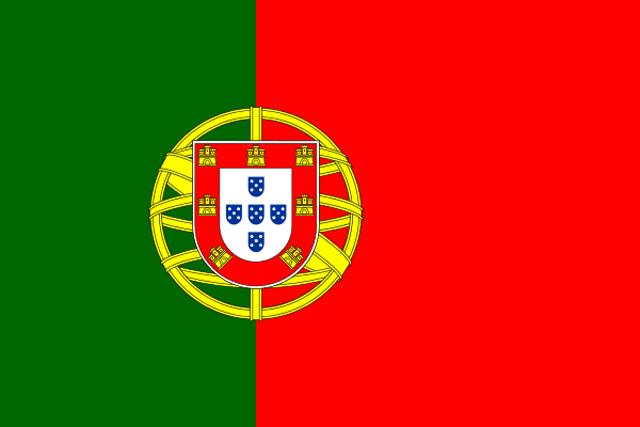 ポルトガル共和国