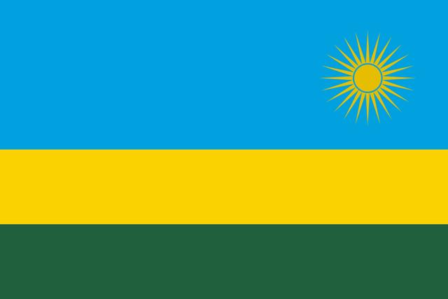 ルワンダ共和国