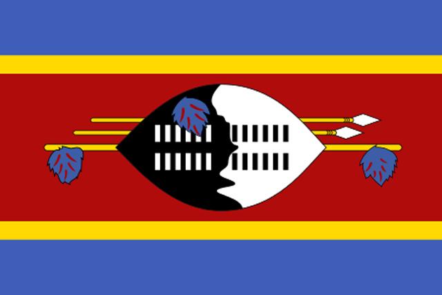 エスワティニ王国