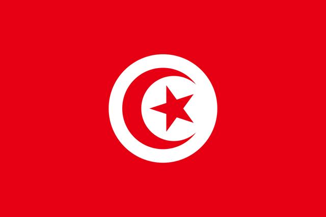 チュニジア共和国