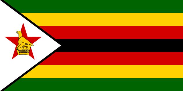 ジンバブエ共和国