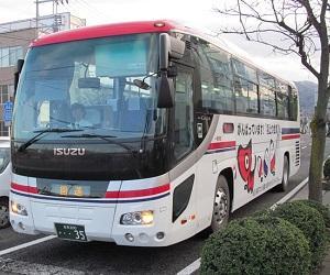 バスの日[9/20]